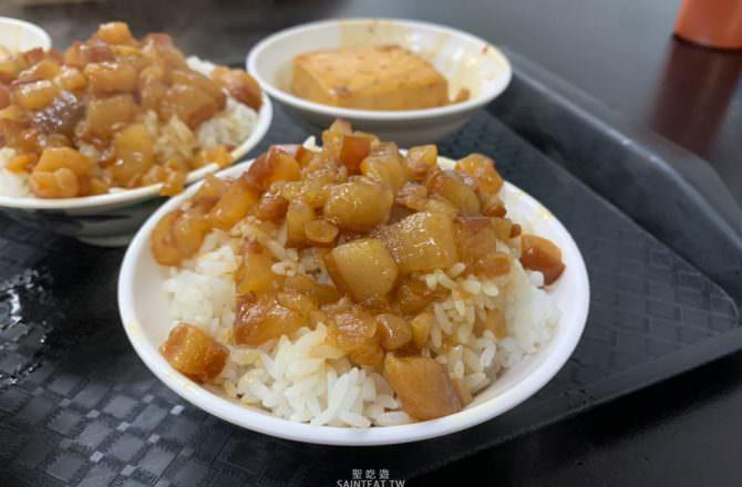 今大滷肉飯》台北魯肉飯|三重滷肉飯雙璧,號稱神級必吃的滷肉飯