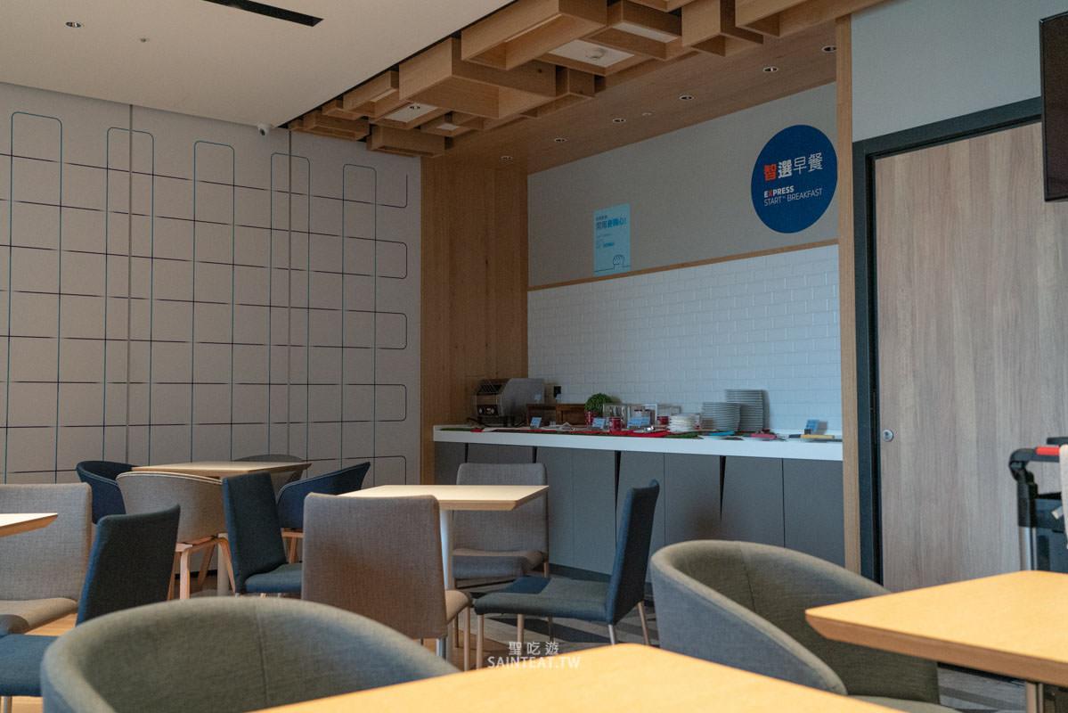 嘉義智選假日酒店 Holiday Inn Express Chiayi-41