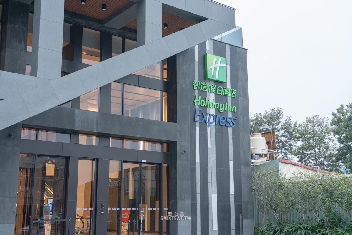 嘉義智選假日酒店 Holiday Inn Express Chiayi-54