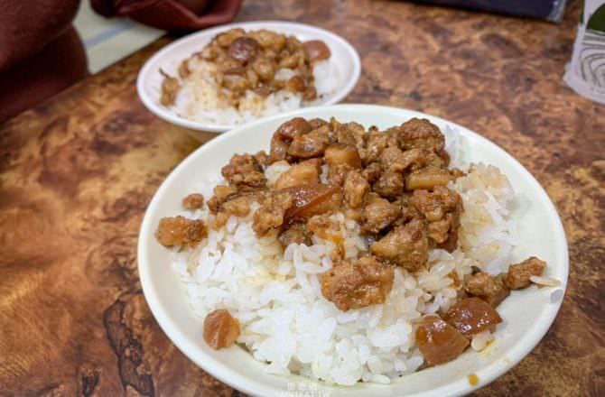 汐止滷肉飯》康得羹品|滷肉飯還不錯,價格合理,國泰醫院附近好吃的小吃店!