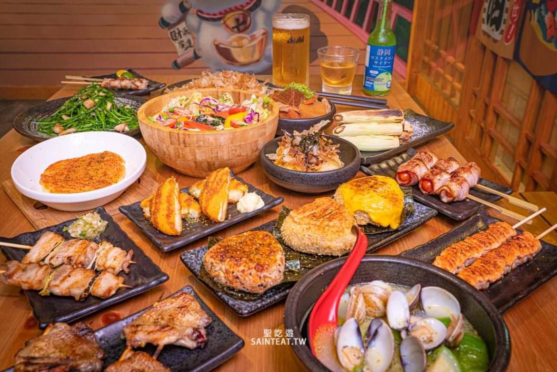 基隆居酒屋推薦》螢火hotarubi|我以為我在日本!在櫻花樹下、動漫世界大口吃肉喝酒!