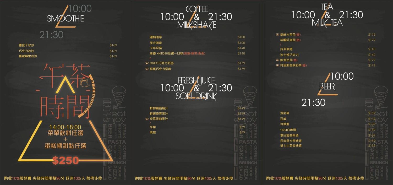 林口店菜單_180626_0001-tile