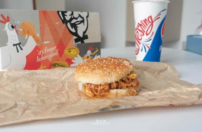 2020肯德基川麻雞絲咔啦雞腿堡,近期覺得好吃的肯德基新口味漢堡