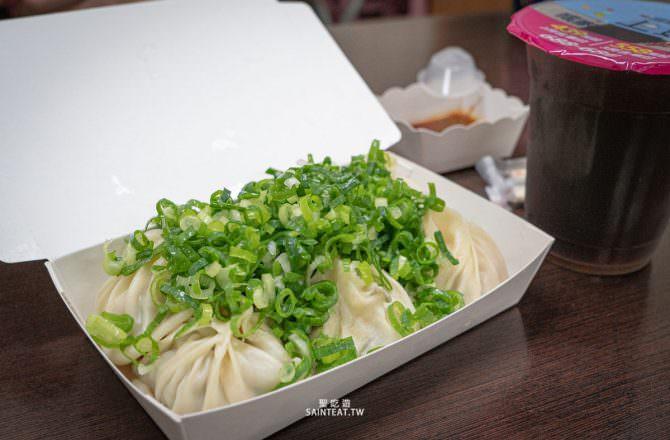 【吃】苗栗美食》鮮肉湯包|蔥蔥蔥!滿滿的蔥隨便吃隨便加,蔥控必訪必吃店!